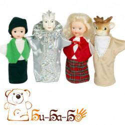 Снежная королева (кукольный театр)